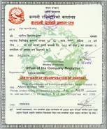 Certificate of Company Registrar  » Click to zoom ->